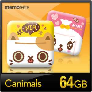 Canimals USB Memory Flash Thumb Drive Stick 64GB