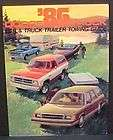 1986 Dodge Truck Car Trailer Towing Guide vintage paper information