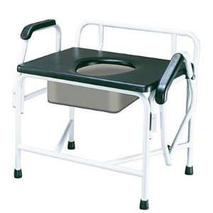 Drive Extra Large Drop Arm Commodes   Heavy Duty Health