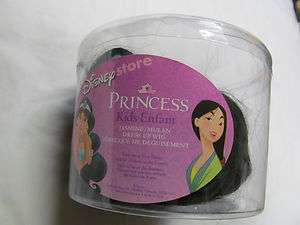GIRL PRINCESS JASMINE & MULAN KIDS DRESS UP WIG LONG BLACK HAIR